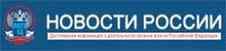 """Перейти на сайт """"Новости России"""""""
