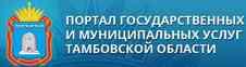 Перейти на  региональный портал государственных и муниципальных услуг