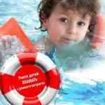 Учите детей плавать!
