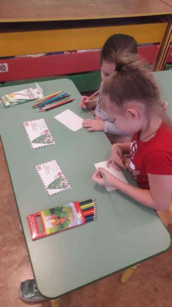 Пишем письма Деду Морозу