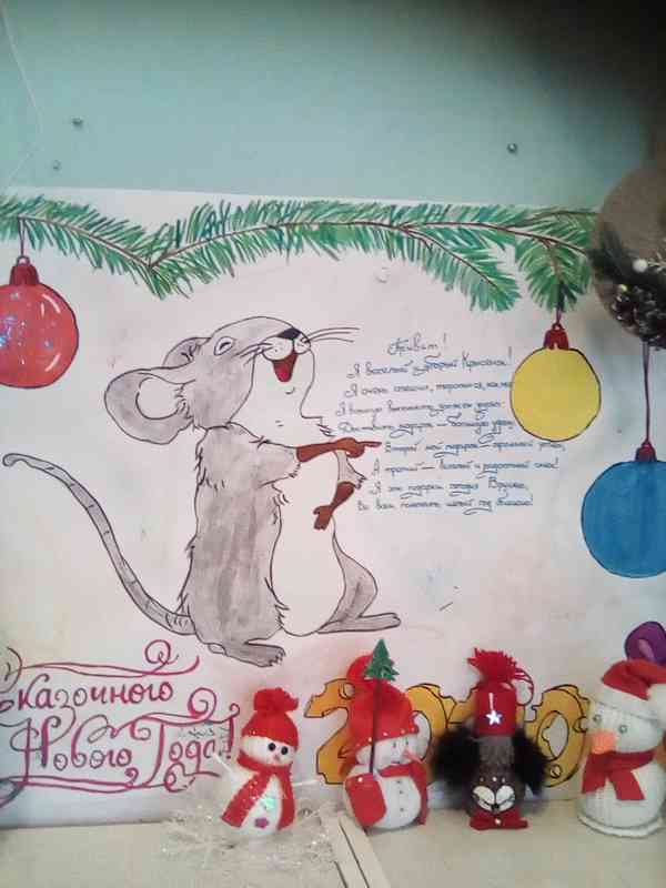 """Выставка детско-родительских творческих работ """"Ларец новогодних чудес"""""""