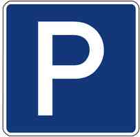 Место парковки, стоянки.
